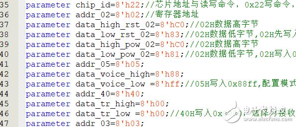 用fpga控制rda5830做一个收音模块但是jtag模式下上电后需要下载两次芯片才能进入工作频段,希望有大神帮助