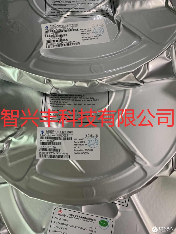 BP2336JS非隔离降压型/驱动芯片/球泡灯、射灯/内置mos