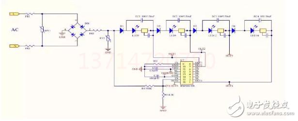 RM9001DB四通道恒流控制芯片过认证50W投光灯极优方案