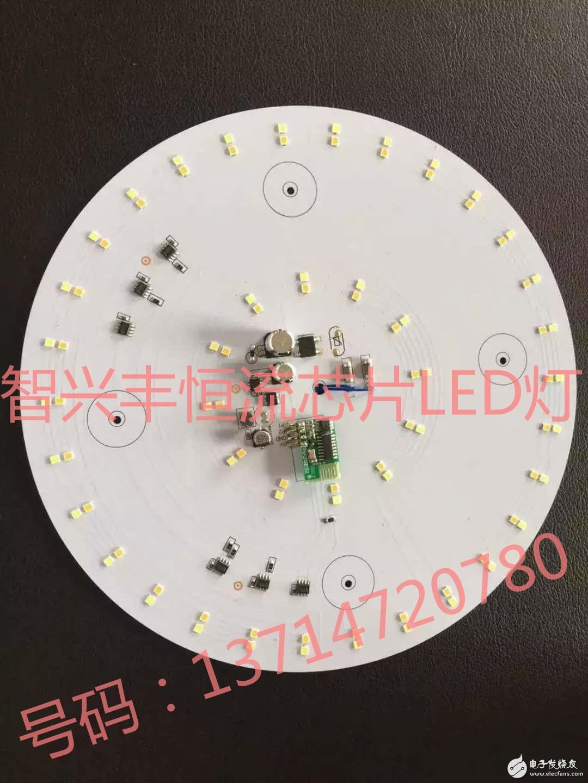 最省成本线性恒流IC三段LED ESOP8-RM9001E