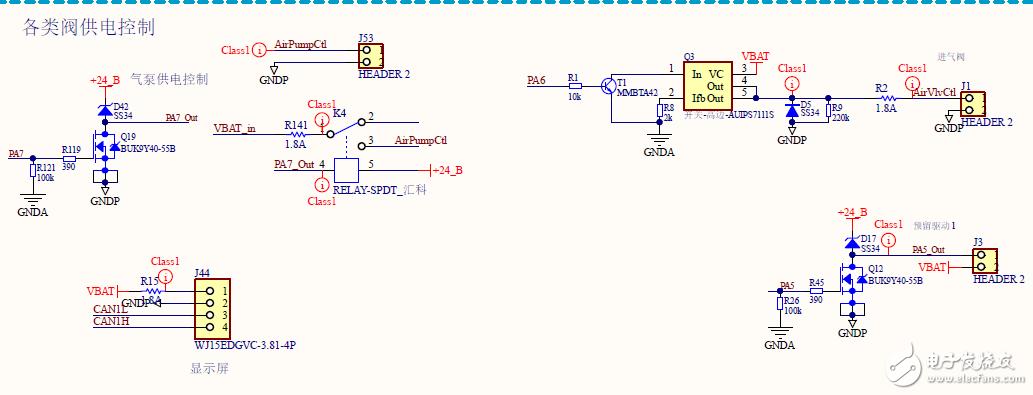 MC9S12电路图