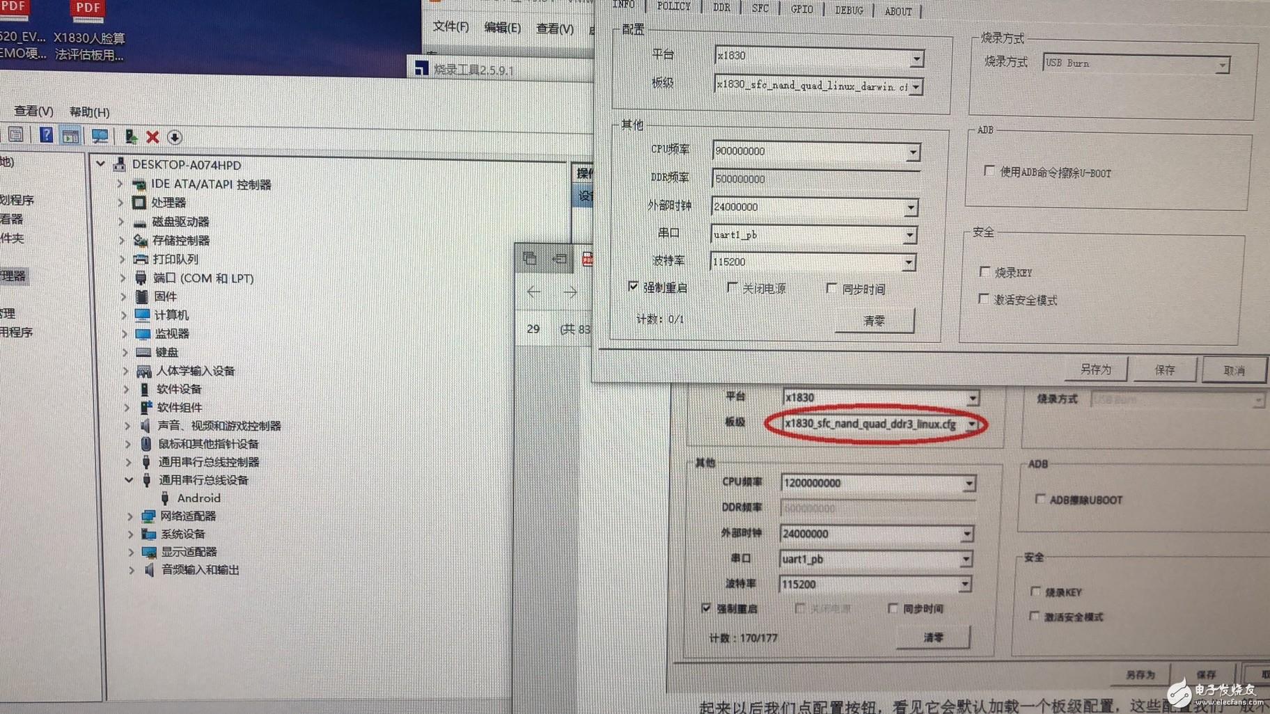 使用君正x1830人脸识别开发板做条码识别,不能进入烧录模式?