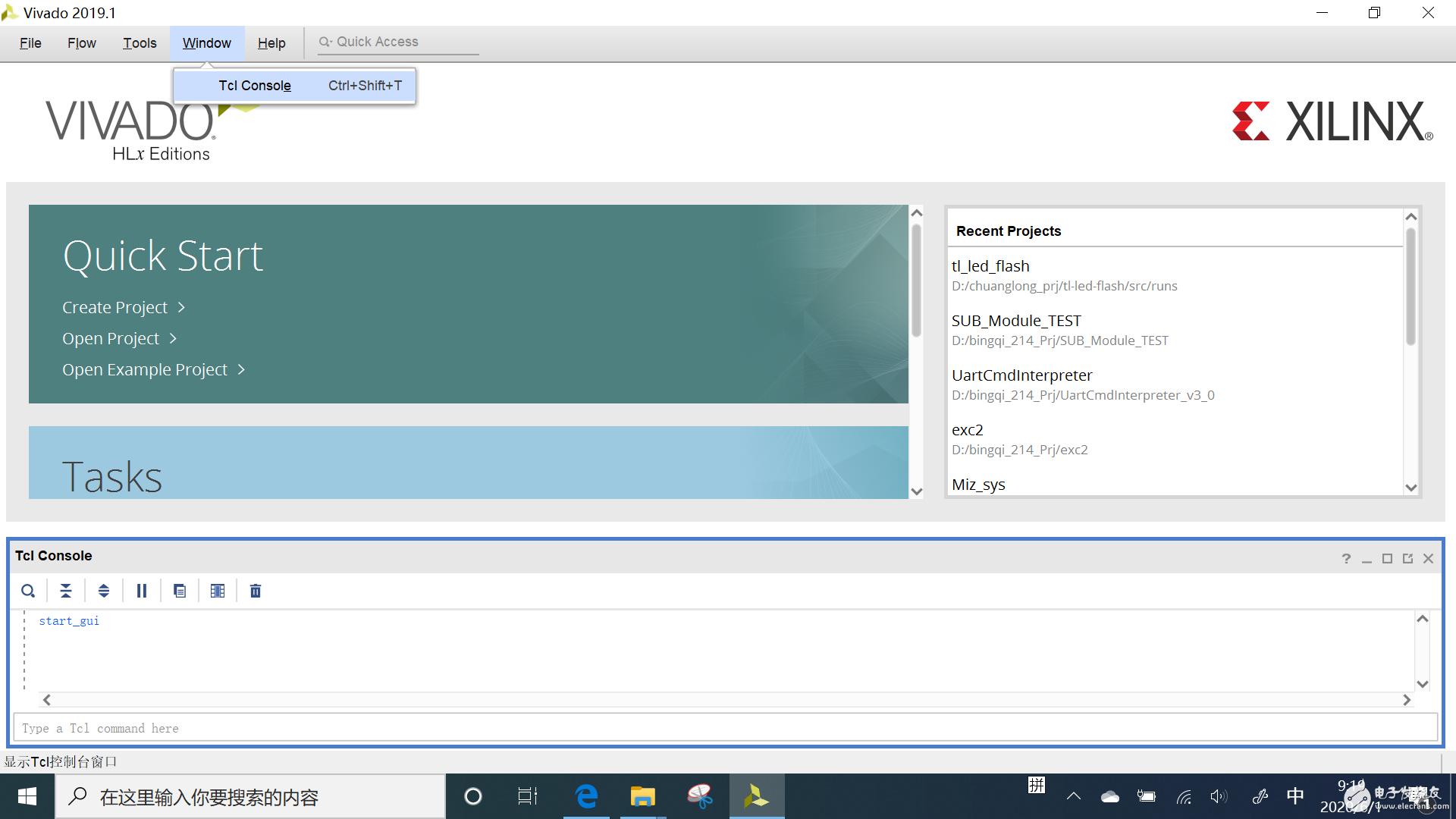 【创龙TLZ7x-EasyEVM评估板试用连载】02 TCL文件导入创建工程与PL部分LED例程测试