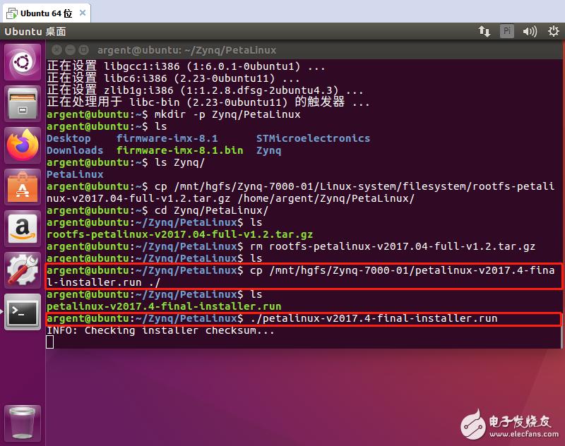 【创龙TLZ7x-EasyEVM评估板试用连载】PetaLinux安装+Uboot编译+内核编译