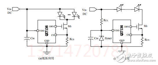 输出电流可调的LED恒流驱动QX7136介绍