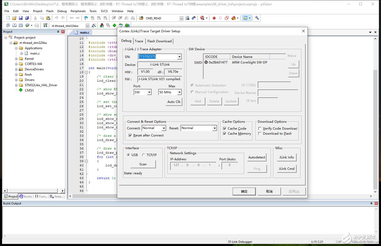 正点原子潘多拉开发板免费试用连载:熟悉板卡升级板载STLINK