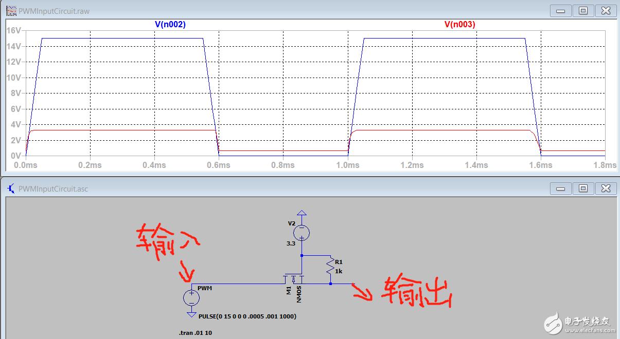 電路降壓原理是什么