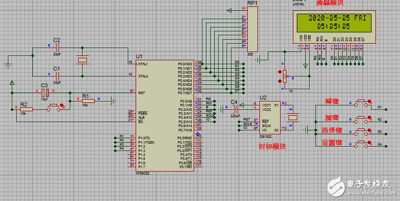 单片机LCD1602的显示不正常是程序哪一部分错误?是不是ds1302的程序错误?