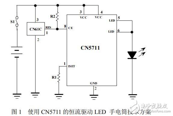 恒流驱动LED手电筒技术方案
