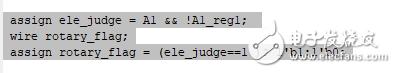verilog 旋轉編碼器的復位問題