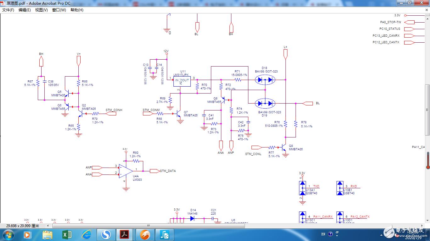 這個電路中的三極管如何工作的?