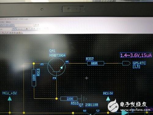 三極管降壓電路