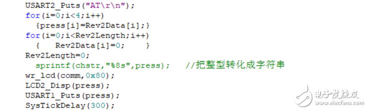 通過單片機向gsm模塊發送AT指令的問題