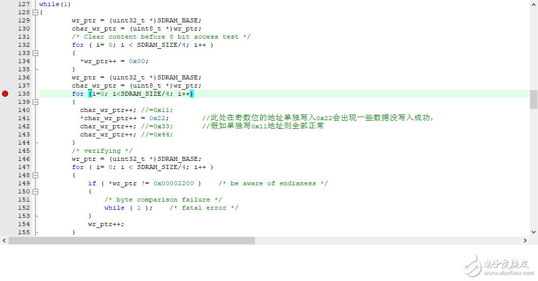 关于NXP LPC1788 外部SDRAM 奇数地址8位读写错误问题