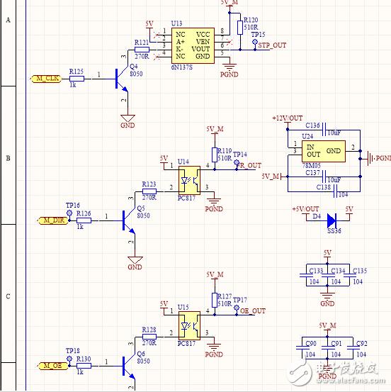 如何减小步进电机共振震动