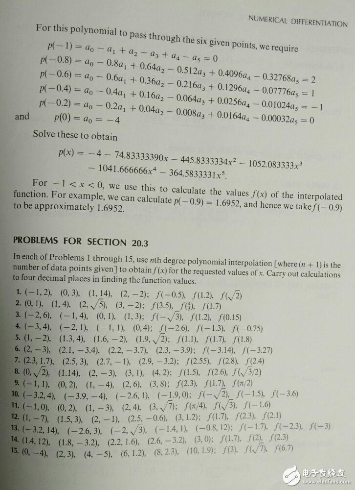 计算机数值方法概念及机器人轨迹控制中点插补与三次样条函数