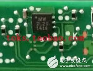 這個芯片型號是什么?