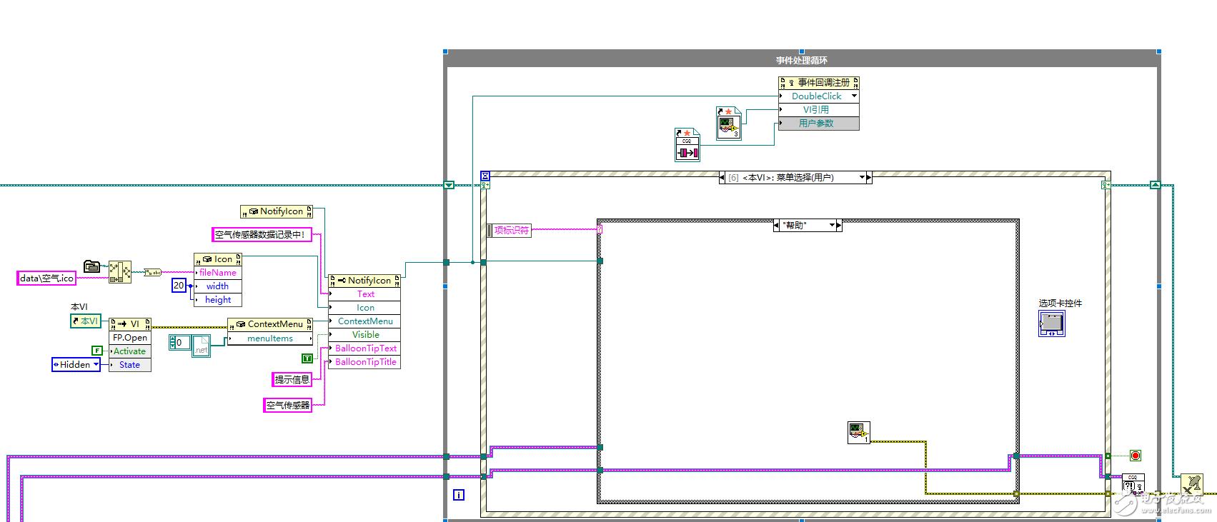 以数据采集存储为目标的LABVIEW综合演示示例
