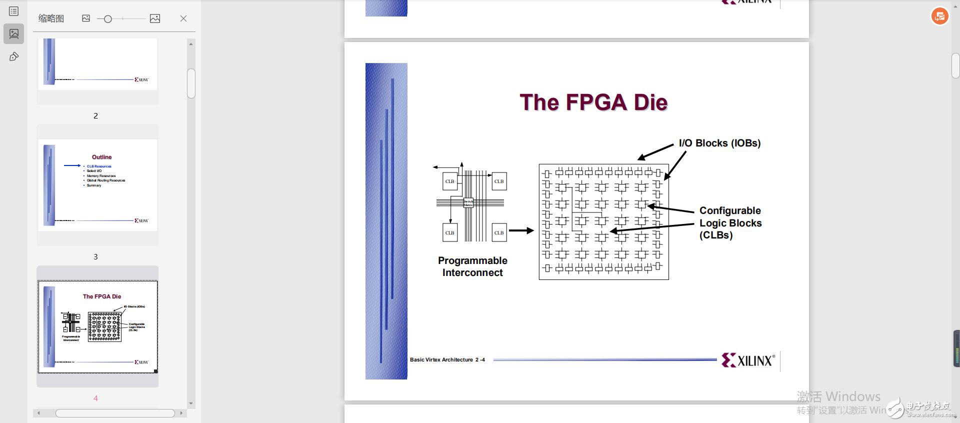 【Xilinx】FPGA设计进阶培训PDF!