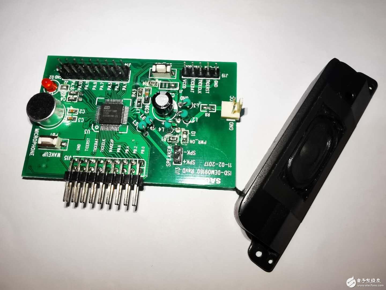 【大聯大品佳 Nuvoton ISD9160語音識別試用體驗】開發板測試及前期準備分析