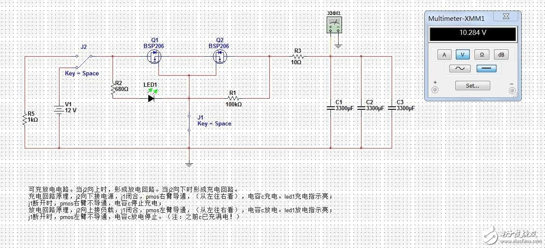 请问如何使电压方向一定?