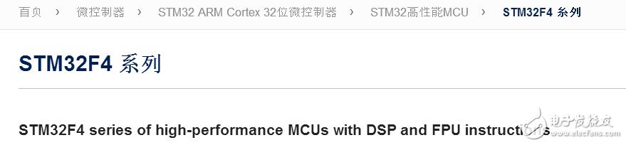 什么是DSP,DSP处理器有什么特点?