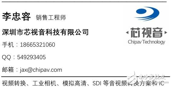 CV8988 ADC模拟加数字转数字HDMI芯片可替代ADI系列