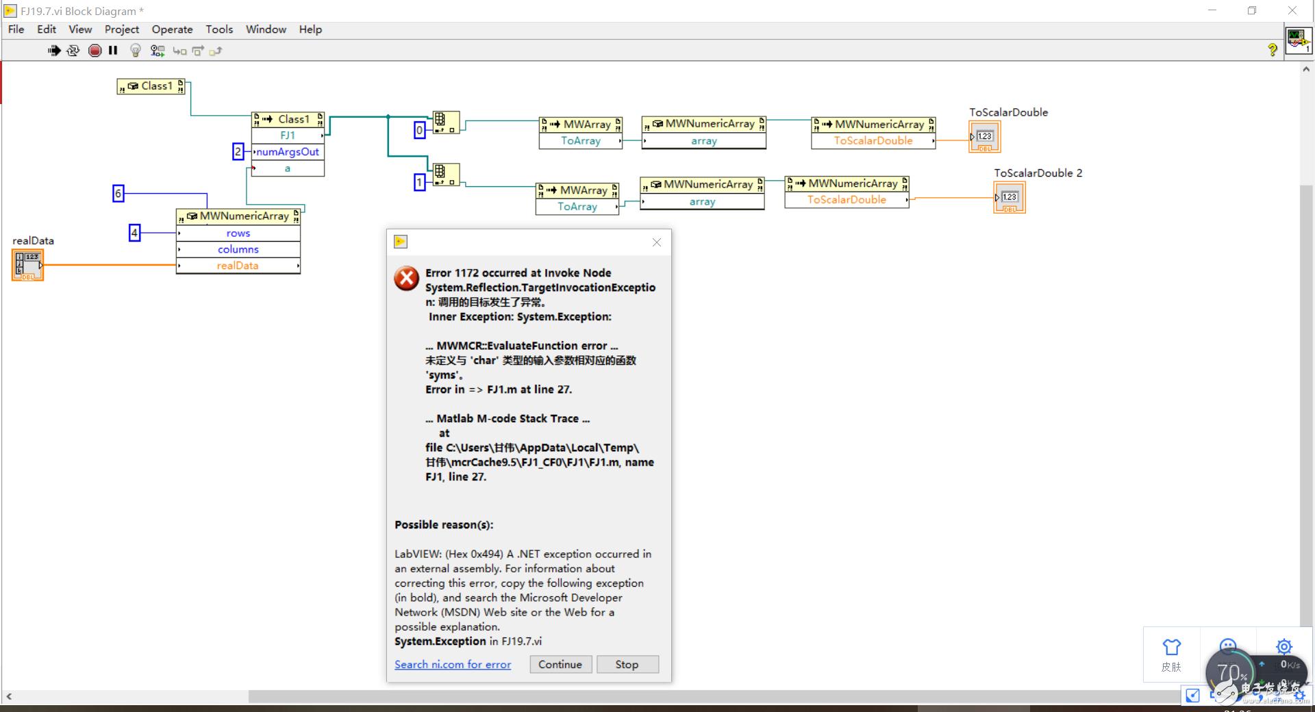 请问一下labview使用.net技术调用matlab函数出现下面报错是什么原因。