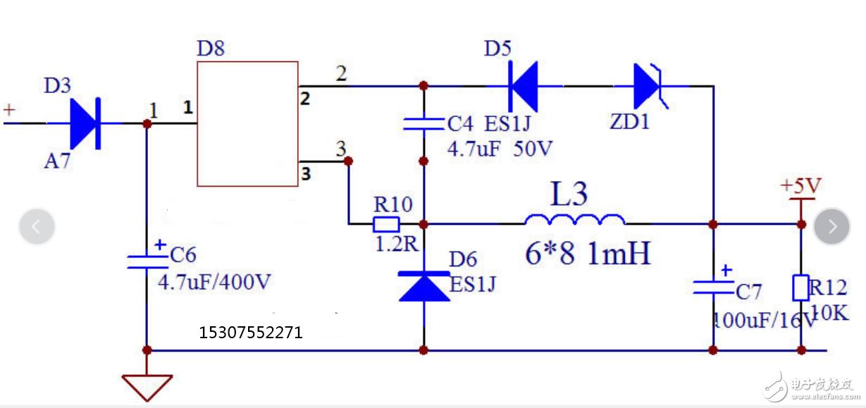 110V转12V5VAC-DC电源方案8652