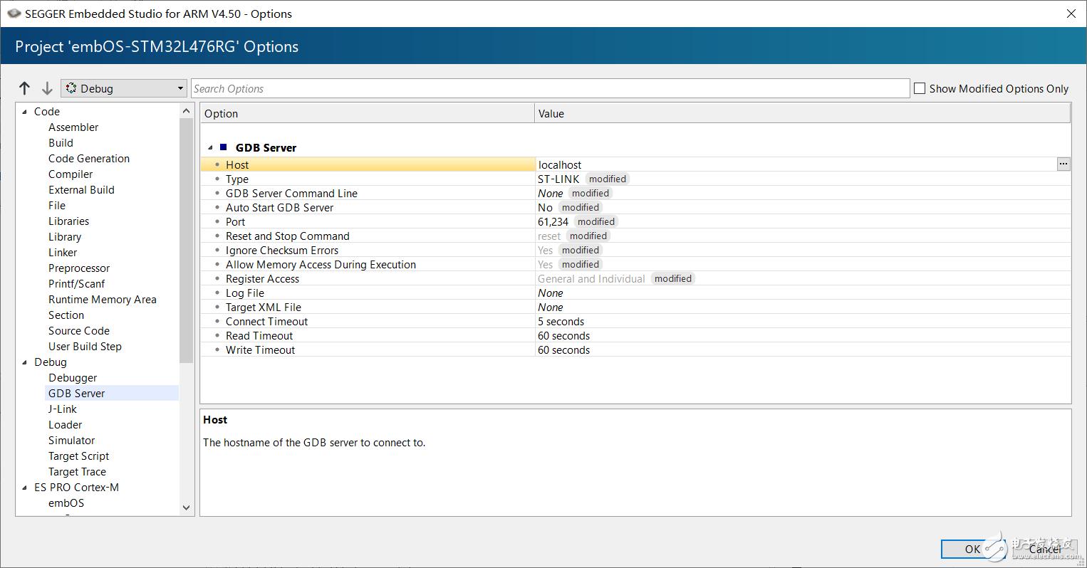 如何在Embedded Studio for ARM中使用ST-Link進行調試?