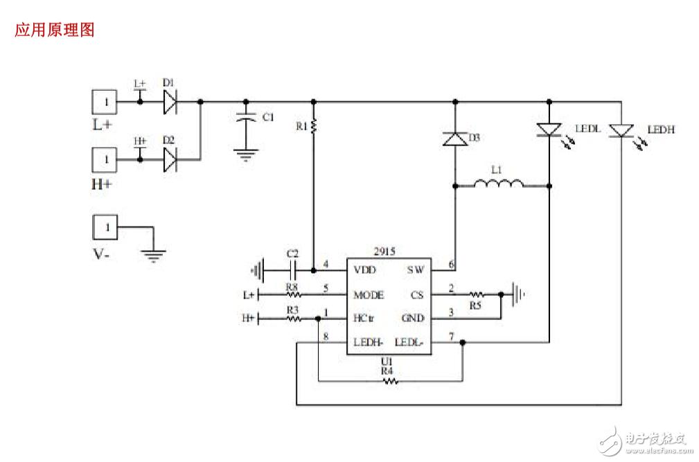 LED驱动芯片降压恒流内置MOS一切二无需切换MOS