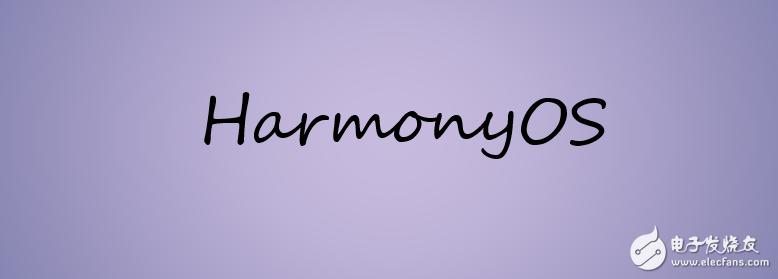 [HarmonyOS][鸿蒙专栏开篇]快速入门OpenHarmony的LiteOS微内核