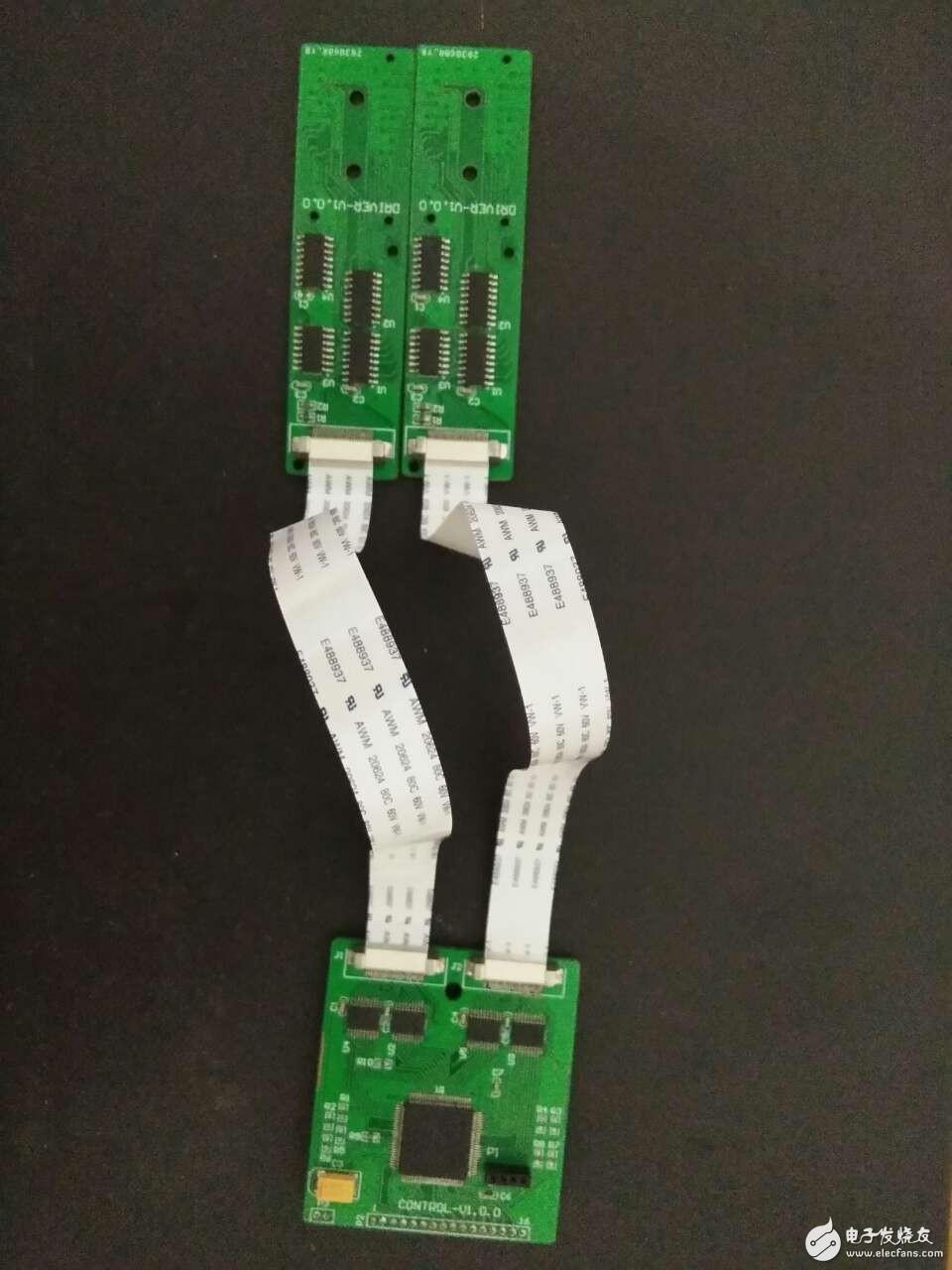 HP45墨盒双喷控制板