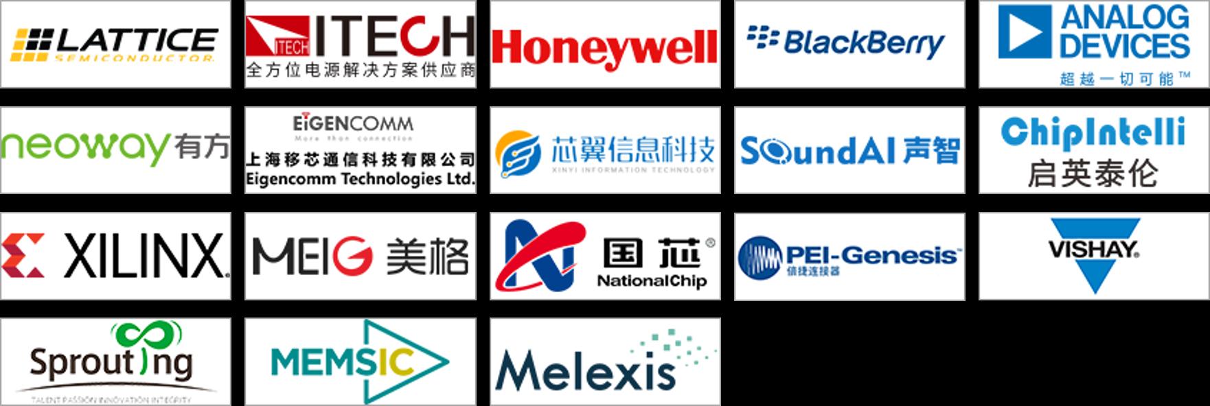 2020第七届中国IoT大会