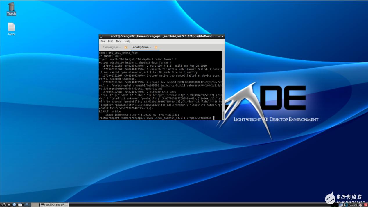 國產AI開發板香橙派4B的NPU使用下篇(Linux系統)