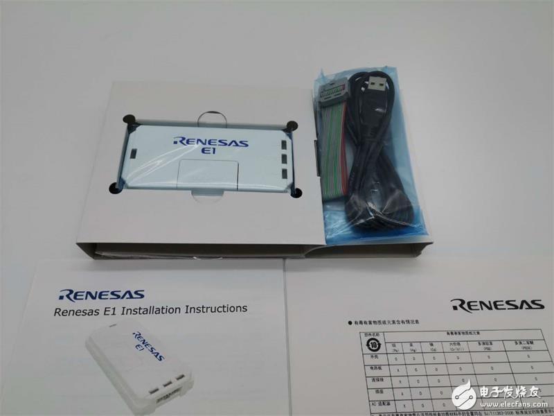 Renesas瑞萨电子停产中低端调试工具E1后解决方案