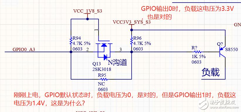 PNP三极管做开关,GPIO输出1无法关断