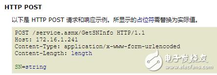 請問Http訪問web server的方法