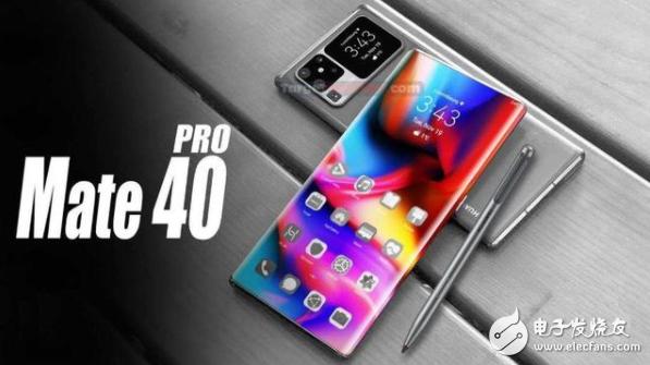 华为或将于本月发布搭载鸿蒙系统Mate 40系列旗舰手机?