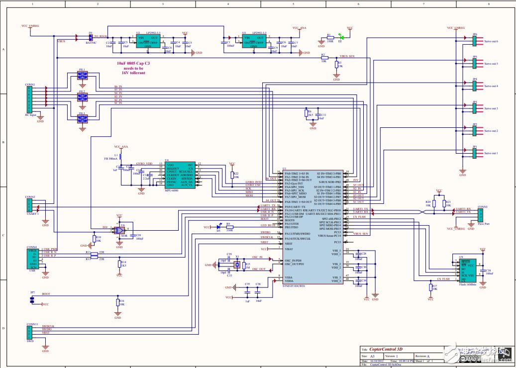 开源资料CC3D四轴飞行器(原理图+文档)