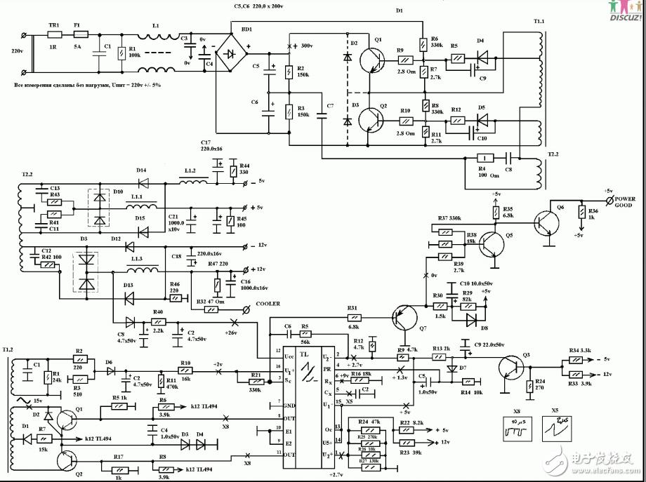 开关电源电路原理图合集资料
