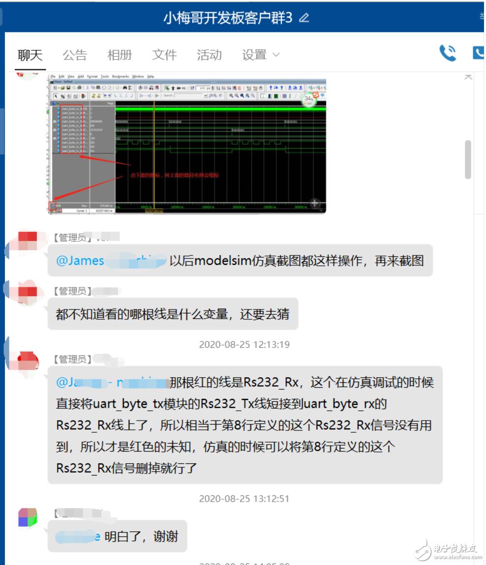 """【""""小梅哥 AC620V2 FPGA 開發板""""免費試用】小梅哥AC620開發板全套資料下載鏈接"""