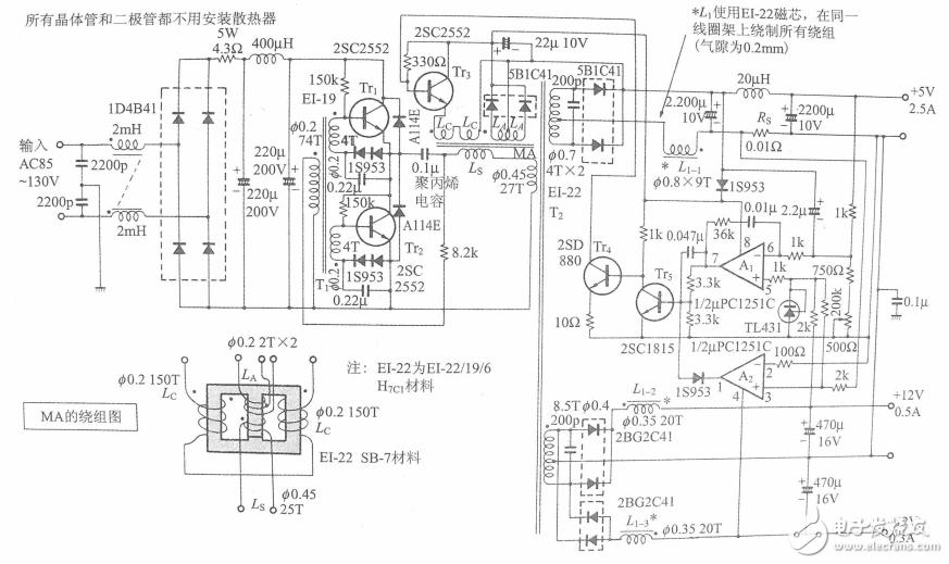 图解开关稳压电源的设计与应用