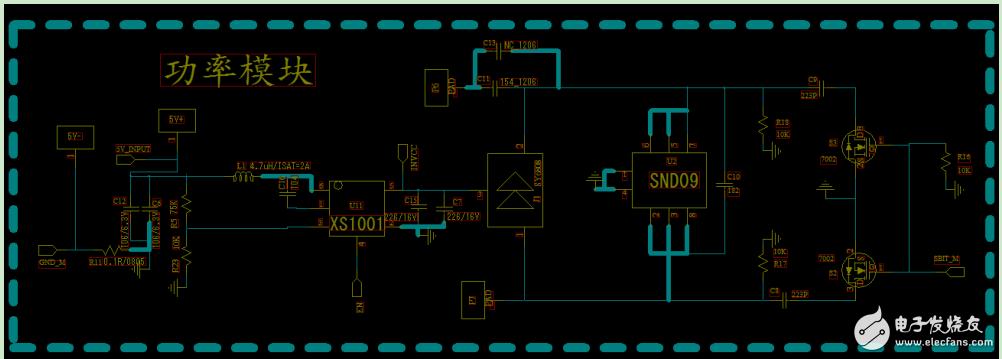 无线充电接收方案实际应用——搅拌杯方案用XS016RX方案