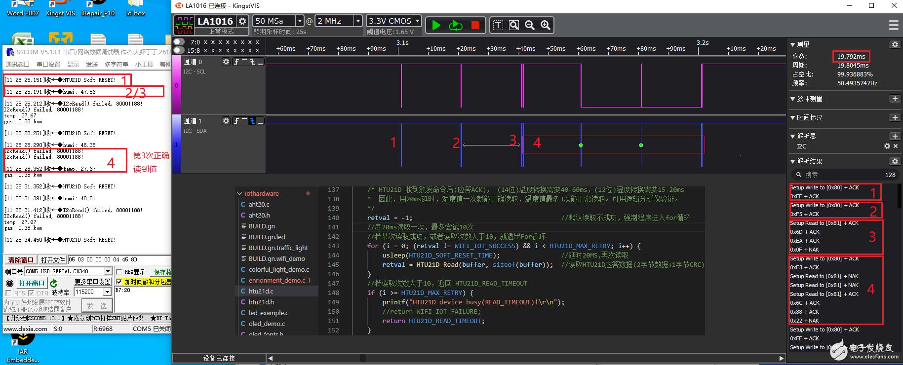 初学 HarmonyOS 系统,给Hi3861L写温湿度传感器HUT21D的驱动