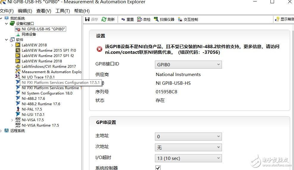 NI MAX中提示GPIB-USB-HS不受支持,什么原因啊?