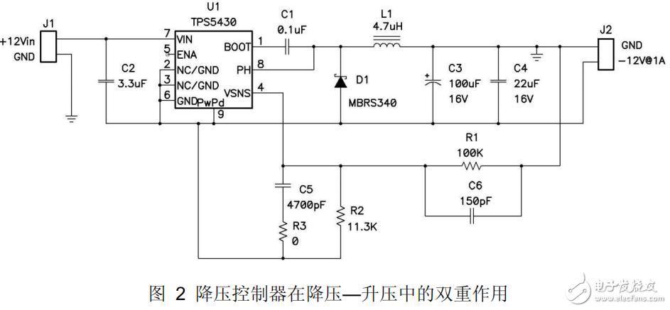 开关电源设计秘籍(2)