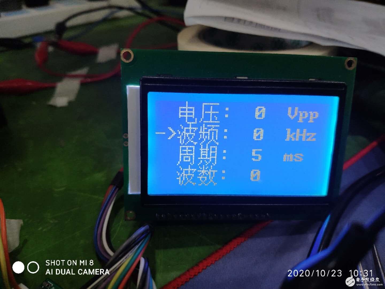 STM32F103ADC采样采不到单个或多个周期性正弦波(50Khz~200Khz)?
