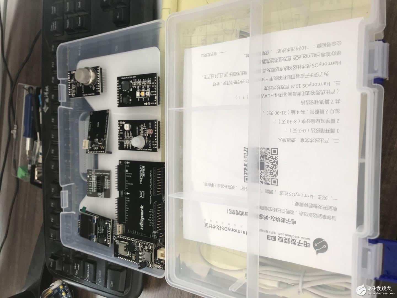 【HarmonyOS HiSpark Wi-Fi IoT 套件试用连连载】开箱篇
