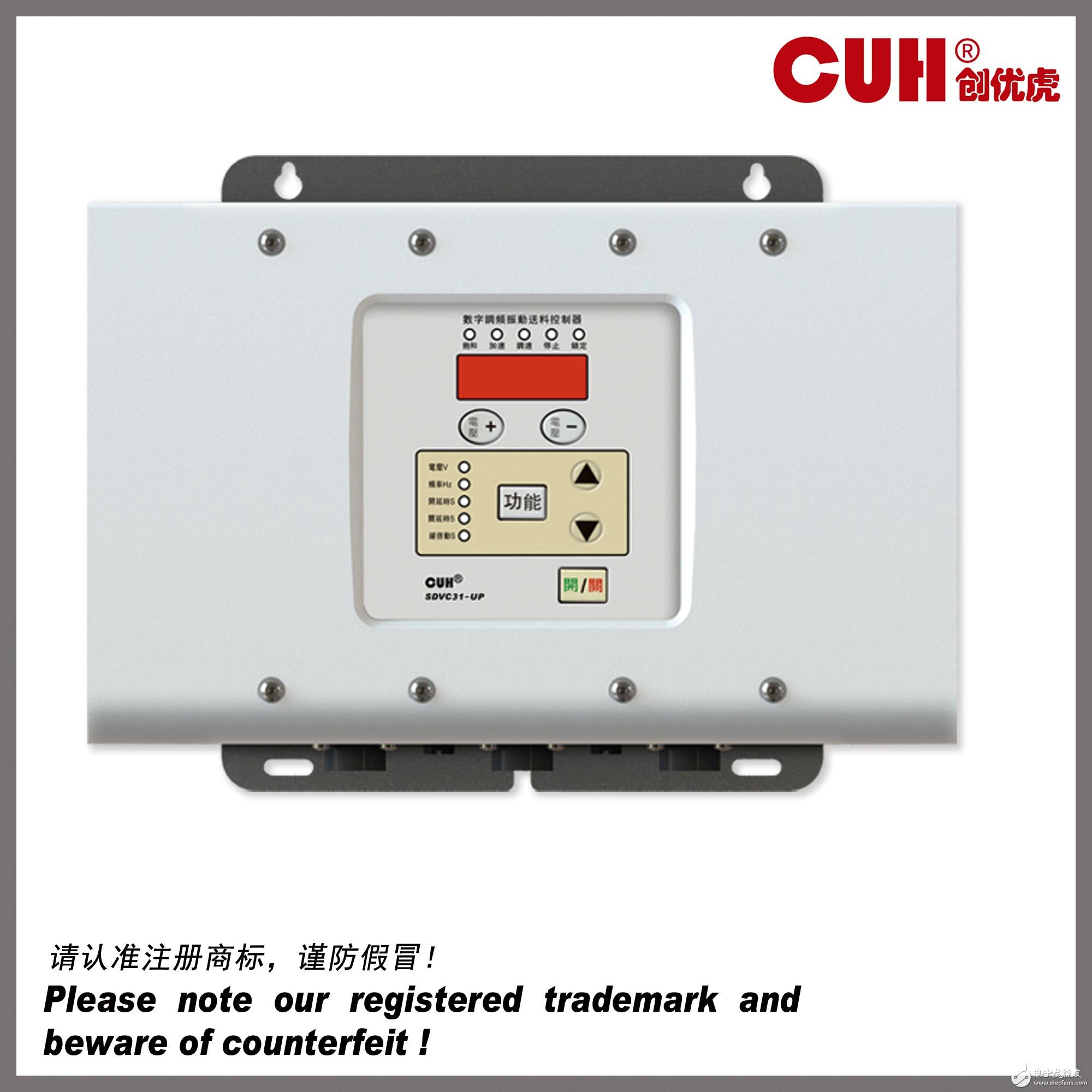 SDVC31-UP:10A調頻控制器